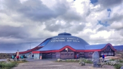 Arctic Circle Centre, Storforshei, Norway
