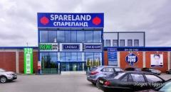 Kirkenes shopping centre