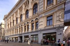 Mikhail Chekhov Russian Theatre, Riga, Latvia